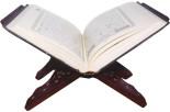 Tips-tips Menuju Insan Qurani